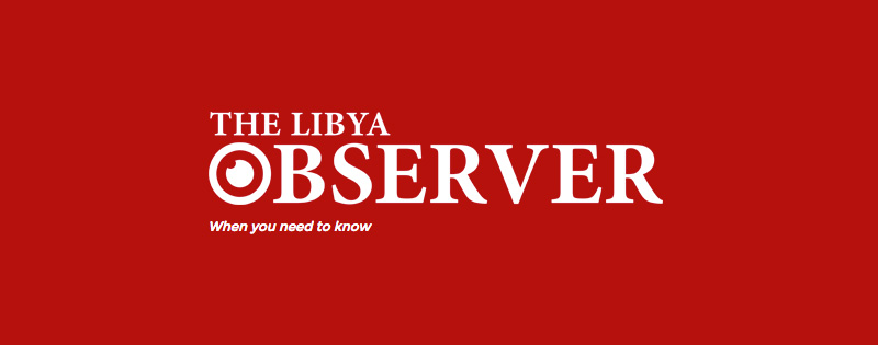 About Us | The Libya Observer