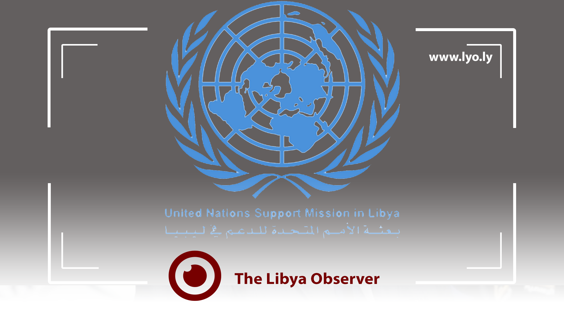 'Χρηματισμός' εκατοντάδων χιλιάδων δολαρίων για να γίνει ηγέτης στη Λιβύη ο φιλότουρκος Ντμπέιμπα