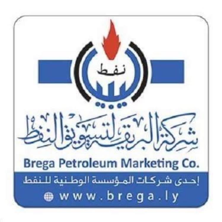 Brega Oil Company confirms fuel supplies are enough and no