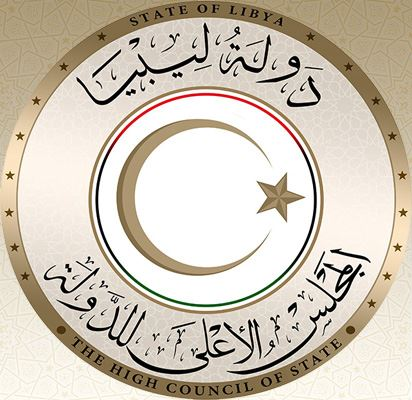 Home committee for libyan immigrants