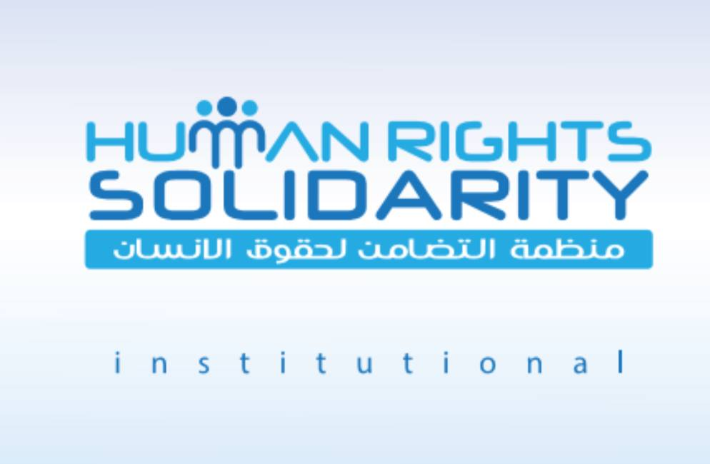 human rights and prisoner rights Human rights obligations on states to ensure the rights of prisoners a central   not so much which human rights prisoners have, but which obligations rest.