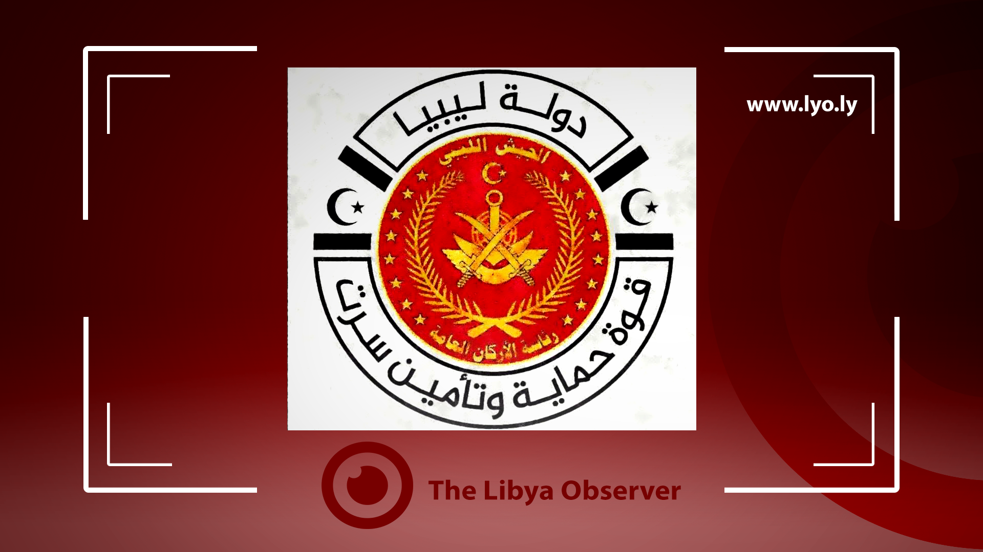 Sirte Security and Protection Force: Security patrols around