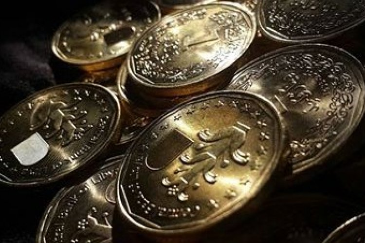 The Department Of Banking And Monetary Control In Central Bank Libya Has Declared That New Coin Dinar Currency Issued By Parallel