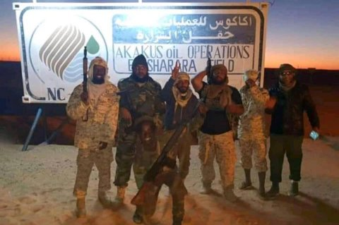 Aghlas armed group