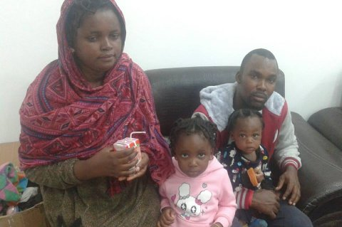 The Congolese family. Photo: Tripoli Illegal Immigration Agency