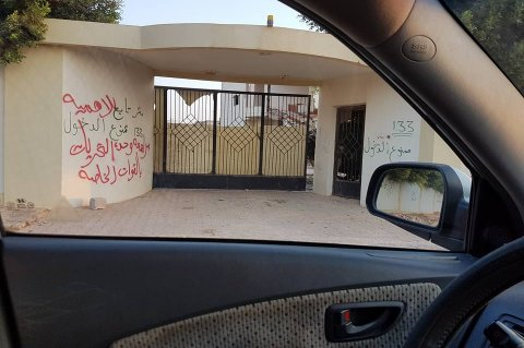 Usurped Mohammed Mangoush's house with Saiqa graffiti. Photo Ibrahim Guider