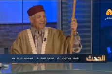 Abu Akkouz, Faraj Abu Atiwa Al-Obaidi speaking to Libya Al-Hadat TV