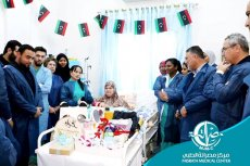 Photo: Misrata Medical Centre