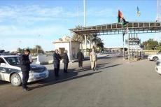 Ras Ajdir border