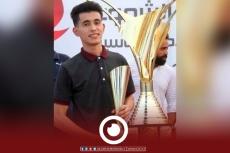 Late Ayman Al-Nagrish