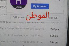 Hanadi's hacked google account