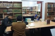 Omar Ibin Abdul Aziz library