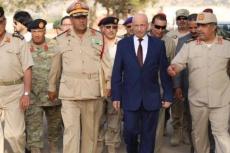 Aqilah Saleh's arrival to Tocra. Source: HOR website
