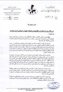 East government: Reopening of Italian embassy in Tripoli is new occupation
