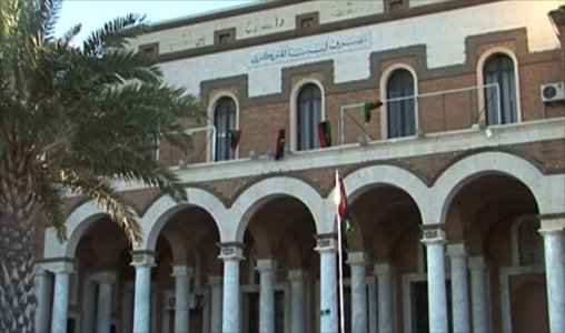 CBL to allow each Libyan citizen to buy $400 from banks by official rates