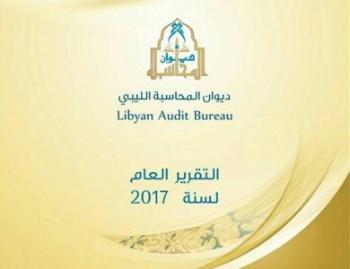 Audit Bureau discloses violations in expenditure by Libya Presidential Council