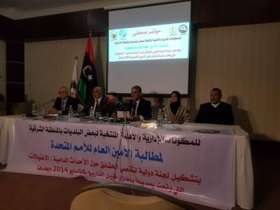 Libya's eastern municipalities, activists request UN probe into Haftar-loyal forces' crimes