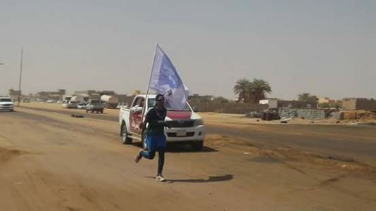 Al-Busiri runs for peace in south Libya