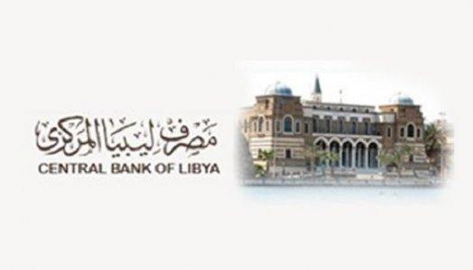 Parallel bank in east Libya accuses CBL of staff abduction