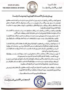 High Council of State condemns attacks on Derna