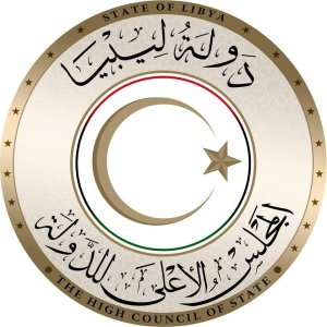 HCS demands Red Cross to intervene in Derna crisis