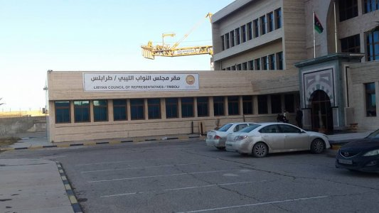 House of Representatives to usurp Tourism Authority HQ in Tripoli