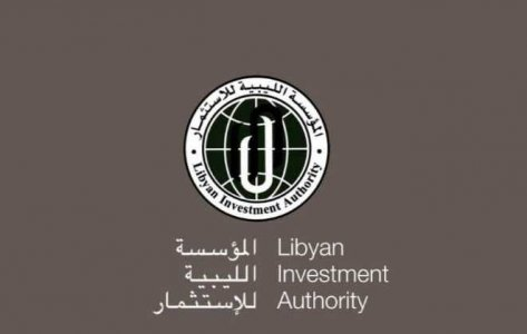 Sarraj says Libya loses $ 1 billion a year due to inability to manage frozen assets