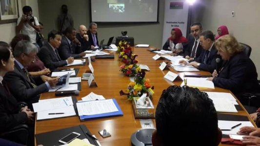 International community meet in Tripoli to donate money to Presidential Council