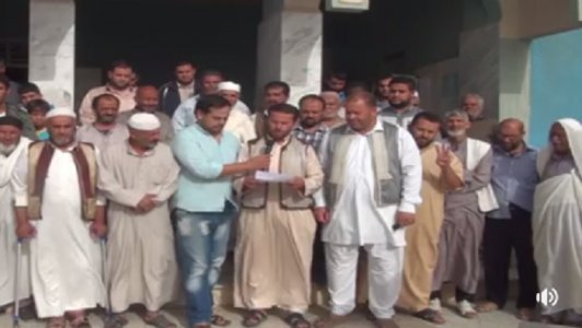 Nalut town deplores Egyptian intervention in Libya