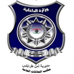 Security officials reject Minister of Education decision to hold secondary certificate exams in universities