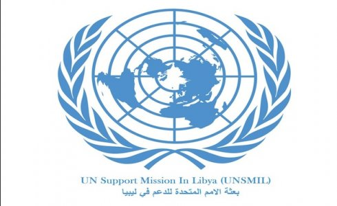 UNSMIL condemns assault of bank staff in Siyahia Tripoli