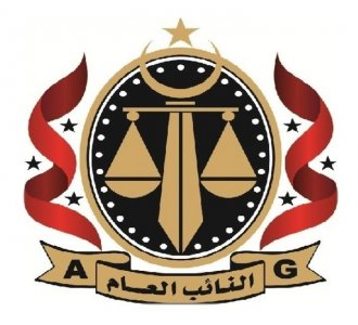 Former CEO of Libyan mail and telecommunication company travel-banned