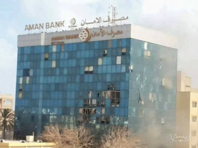 Aman Bank suspends work temporarily after attack on its HQ