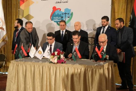 Supervisory bodies to form national team for developing anti-corruption strategy