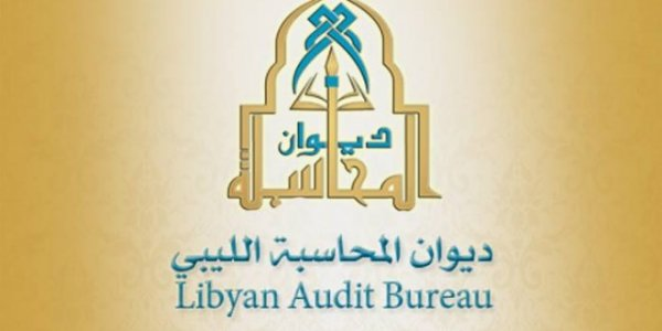Libya Audit Bureau wants to freeze bank accounts of firms accused of money smuggling