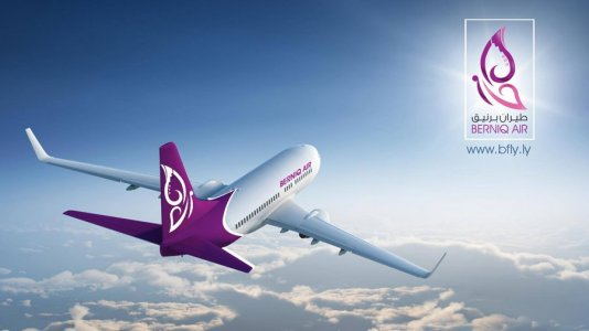 Bank of Commerce & Development to launch new airline service