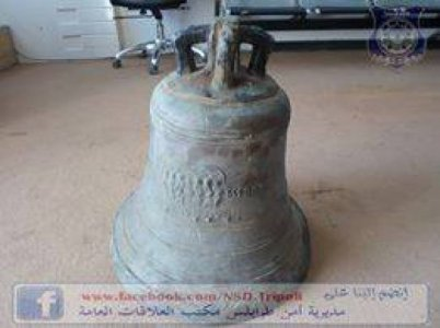 Two antique church bells stolen in Tripoli; one recovered