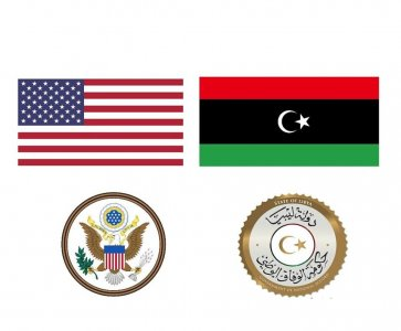 Libya's Foreign Minister reviews aid in security, constitution referendum, oil sector with US officials