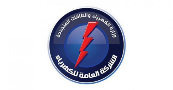 GECOL spokesperson says electricity grid will be fine for Ramadan if citizens ration their usage