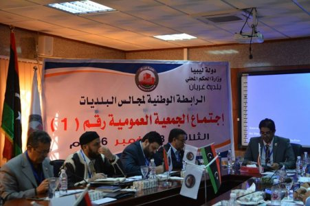 General Assembly of National Association of Municipalities convenes first meeting in Gharyan