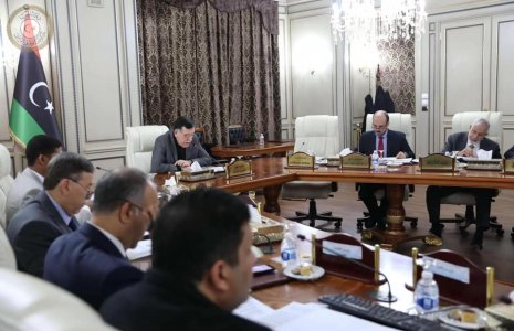 PC holds first extraordinary meeting for 2019
