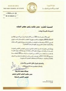 High Council of State sends elections, referendum laws to HoR for voting