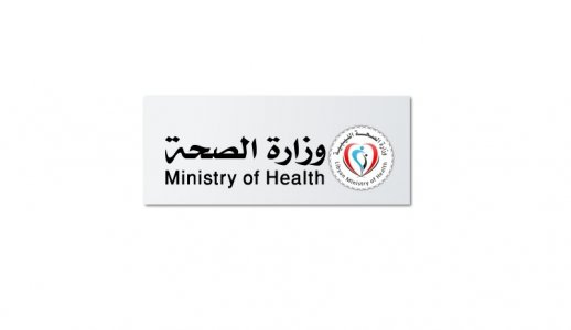 Ministry of Health: We will implement extreme precautionary measures for returnees from Saudi Arabia