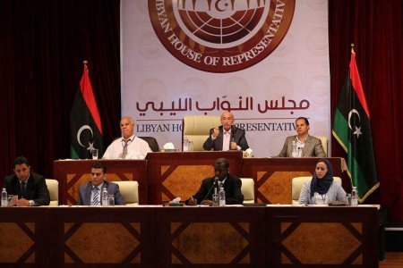 HoR unable to hold important meeting due to absence of representatives