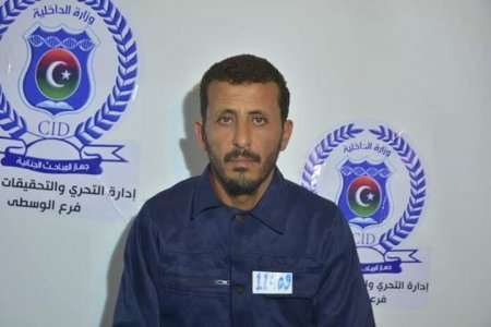 Libya's Interior Ministry: Prominent ISIS militant arrested
