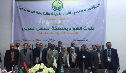 Environmental conference held in western Libya