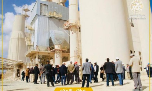 Khums Cement Factory reopens with more environmentally friendly process methods