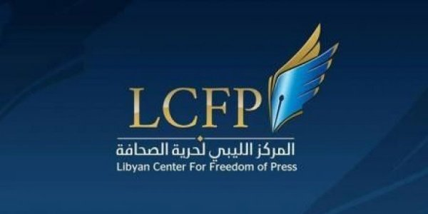 Libyan Reuters, AFP journalists freed after hours of detention in Tripoli