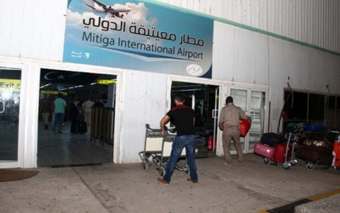 Rocket shell falls on Mitiga Airport, flights suspended