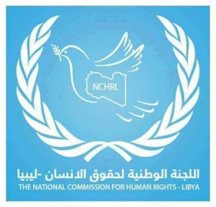 NCHRL report: 433 persons killed in Libya during 2017 amid terrible economic, humanitarian conditions